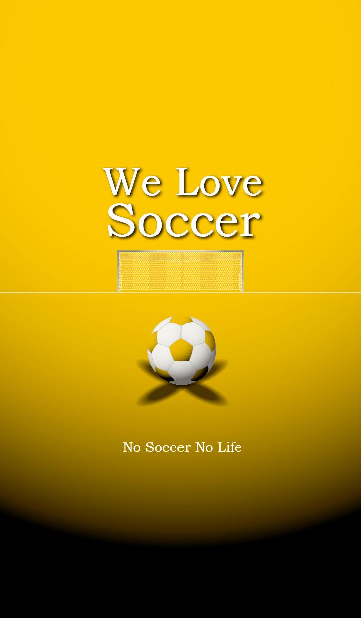 サッカー大好き【黄色 版】