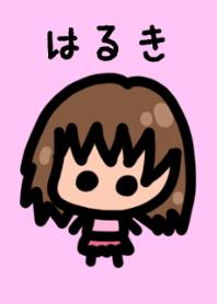 Haruki's theme is very cute