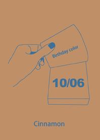 Birthday color October 6 simple