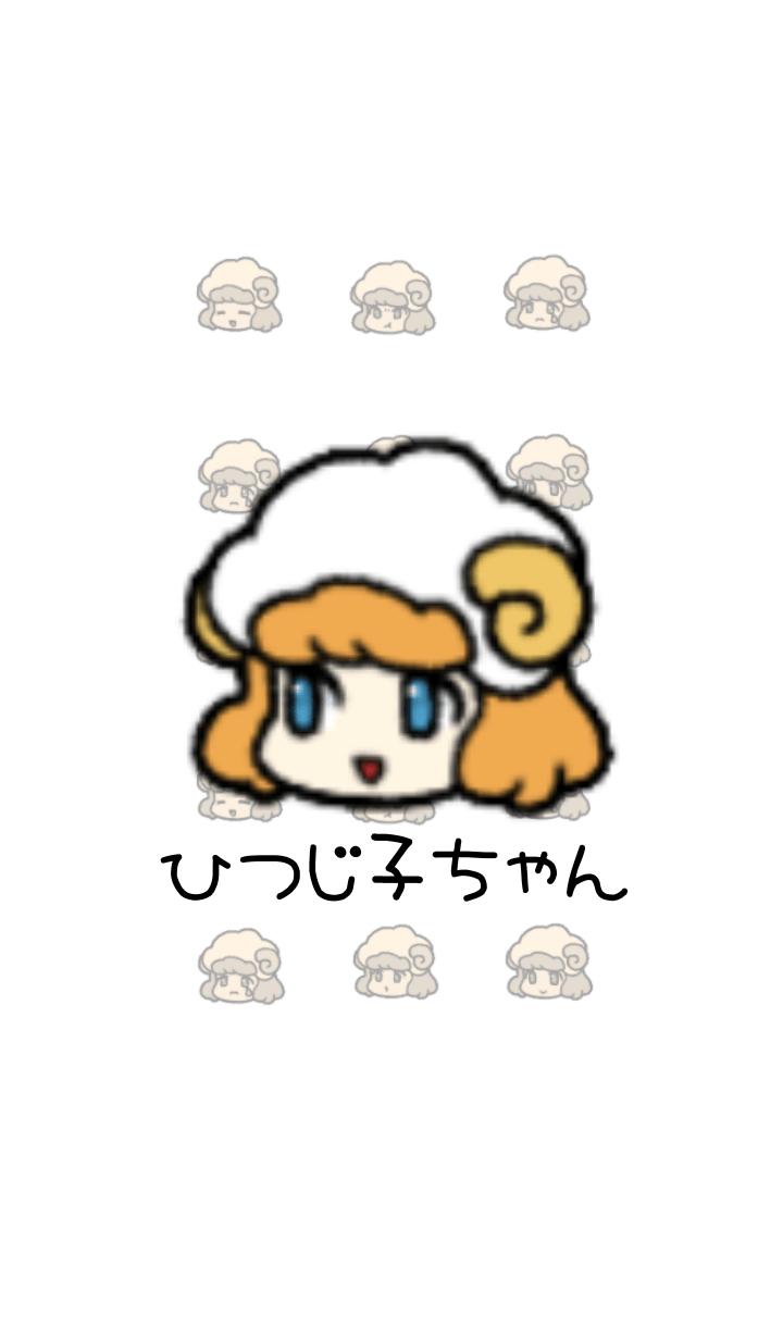 Sheep girl.