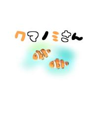 簡單 銀蓮花魚