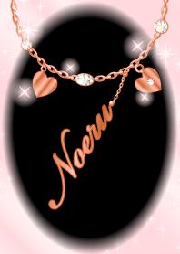 Noeru-economic fortune-PinkGold-name