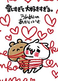 Love mode 命運的紅線♡