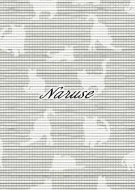 Naruse Cat silhouette
