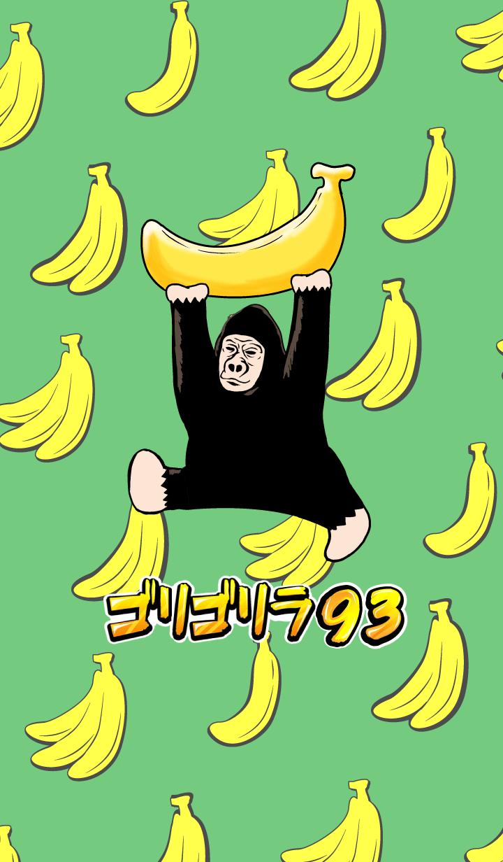 Gorillola 93!