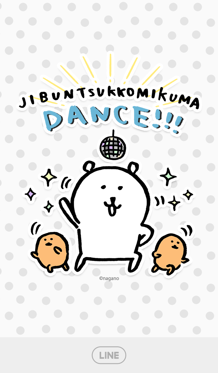joke bear (Dance)