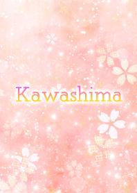 Kawashima sakurasaku kisekae