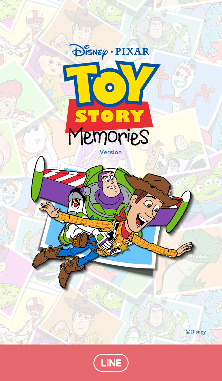 Toy Story (Memories)