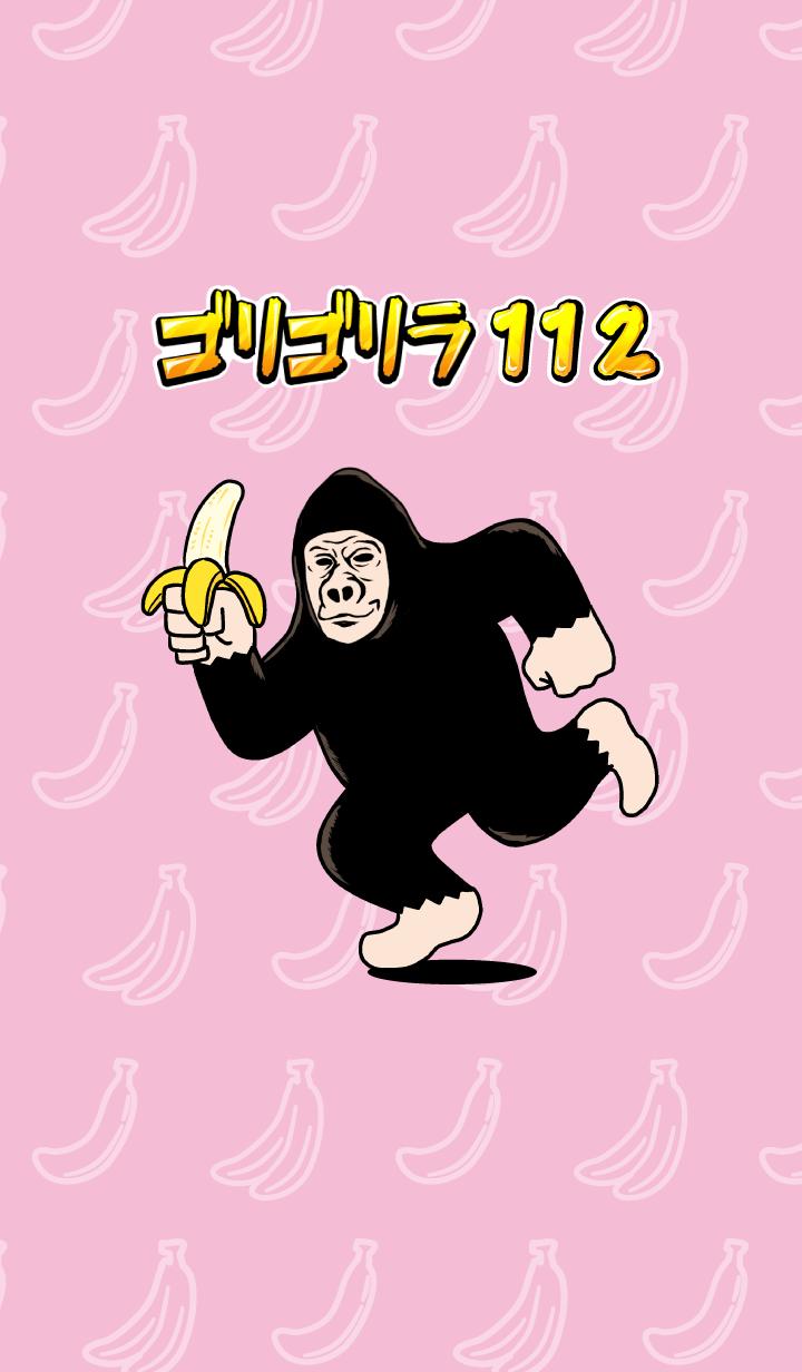 Gorillola 112!!