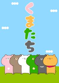 Many Bears