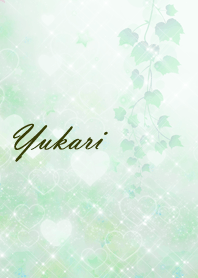 No.1088 Yukari Heart Beautiful Green