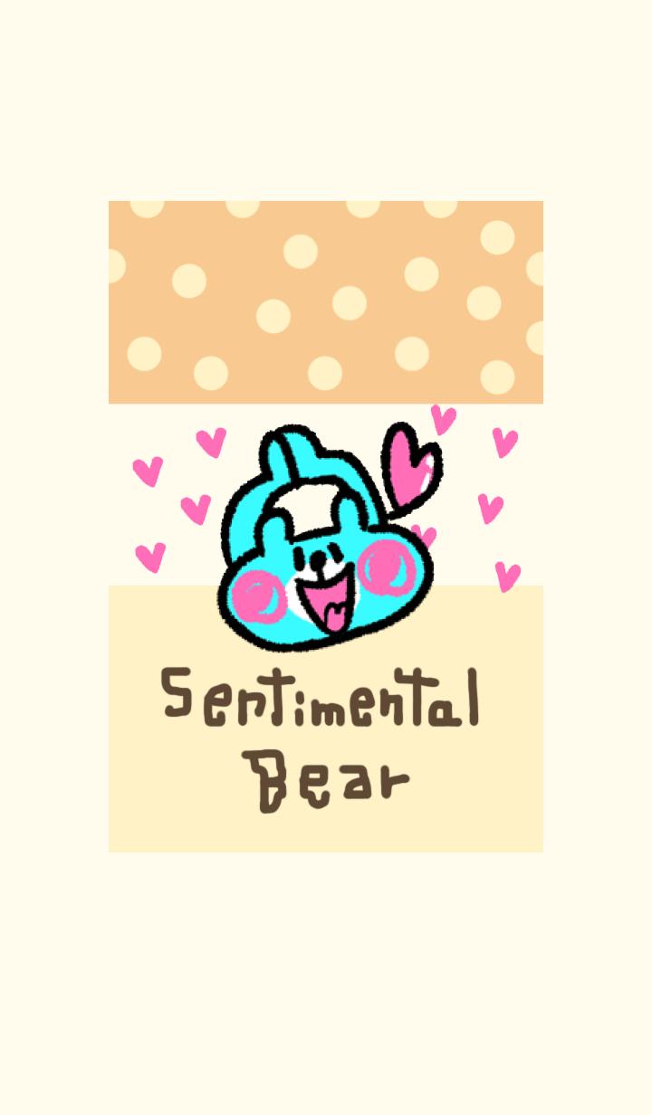 Sentimental Bear simple