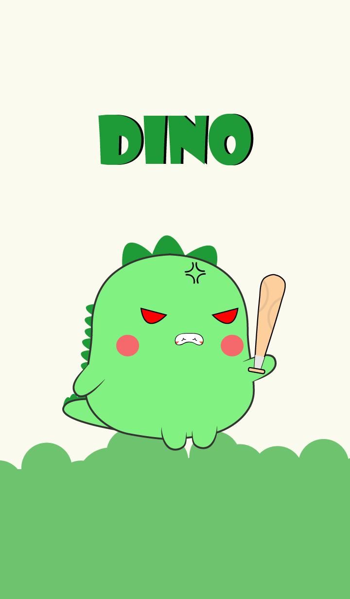 Emotion Angry Dinosaur (jp)