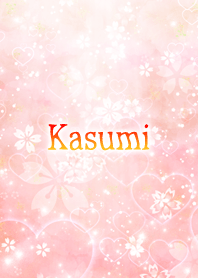 Kasumi Love Heart Spring