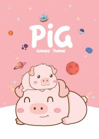 Pig Cutie Galaxy Cute Pink