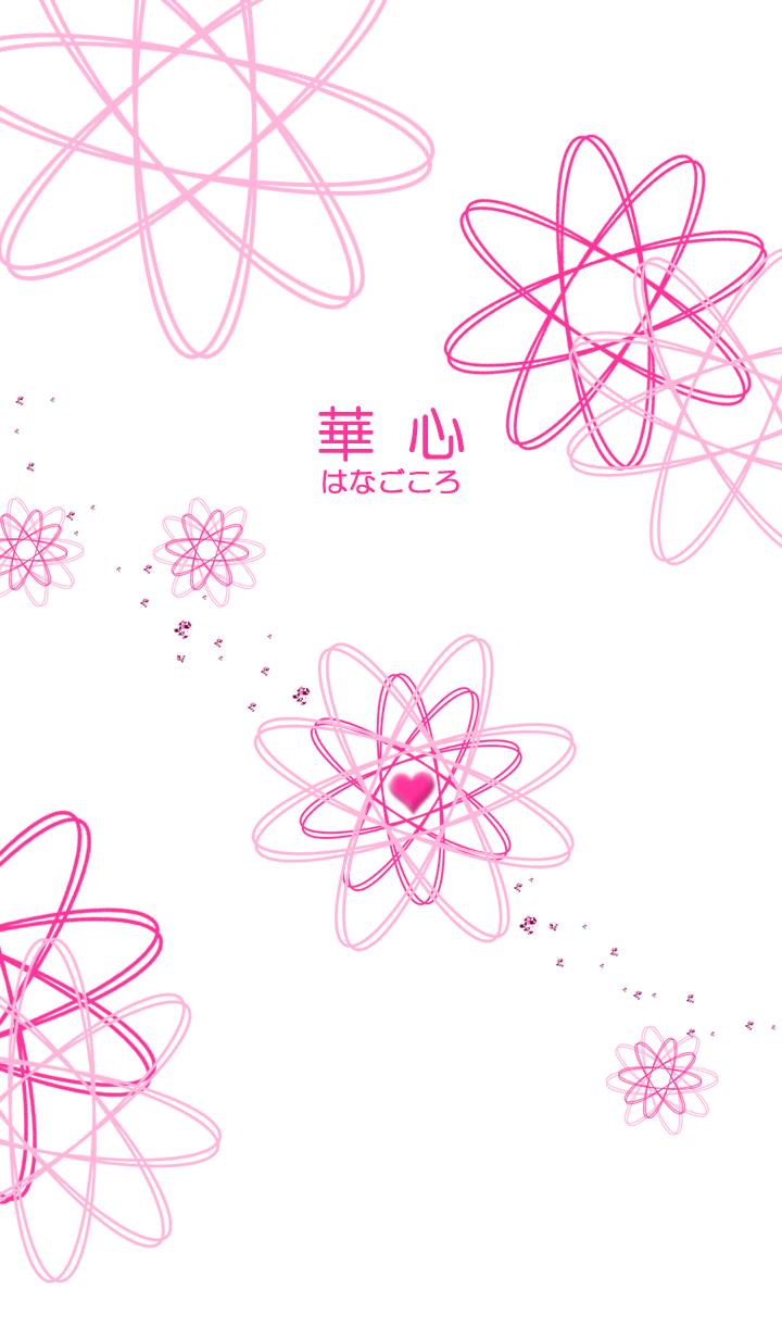 Flower Heart - my feelings for you -
