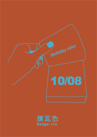 Birthday color October 8 simple