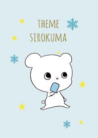 Cute white bear 2 / blue