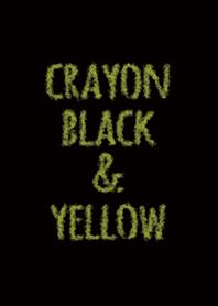 ดินสอสีดำและเหลือง / วงกลม