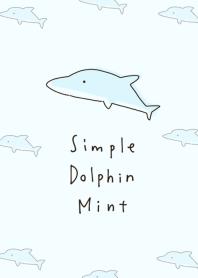 簡單的 海豚 薄荷