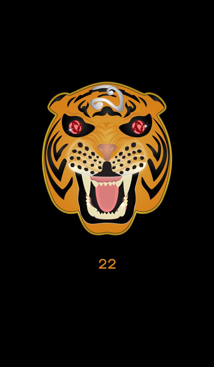 Tiger Lucky Number 22 (Orange)