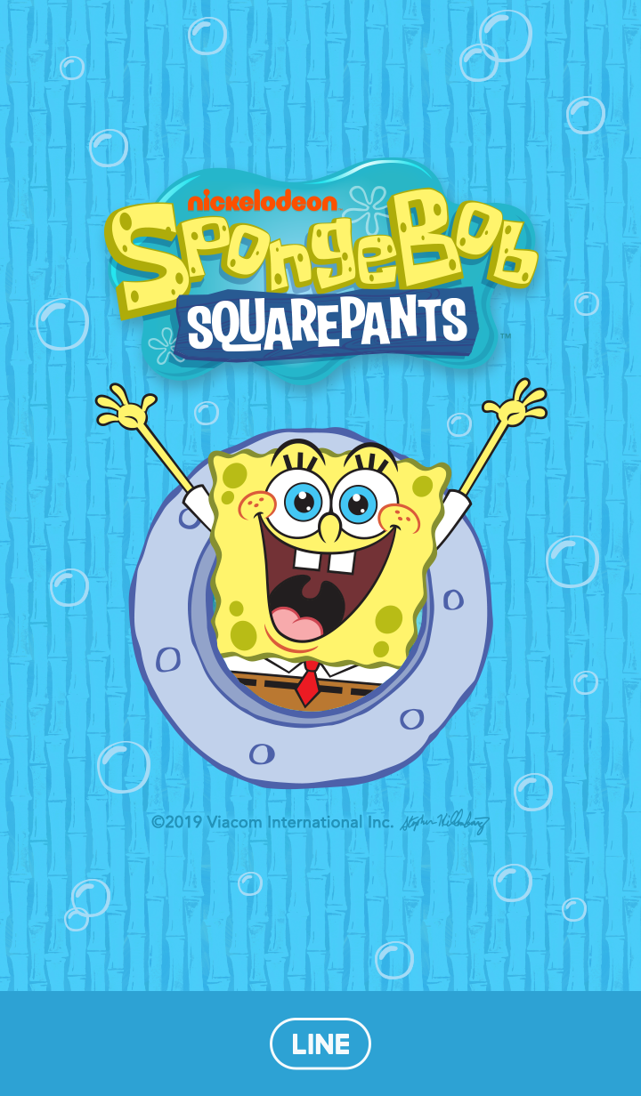 SpongeBob SquarePants - I'm home!
