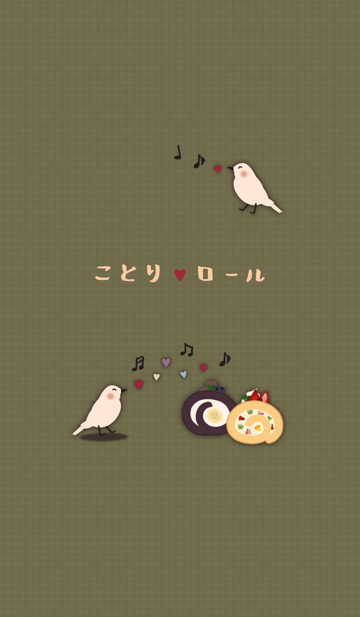 小鸟卷蛋糕 + 抹茶色 [os]