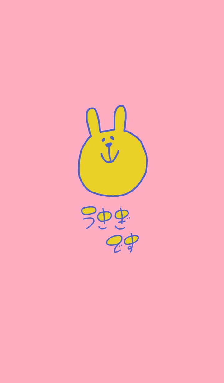 USAGI DESU ichigo 4
