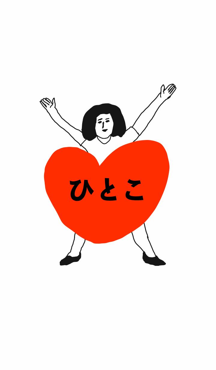 TODOKE k.o HITOKO DAYO no.1655