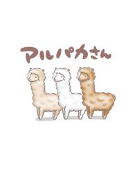 Simple alpaca