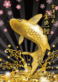Golden Carp ''Attract good fortune''
