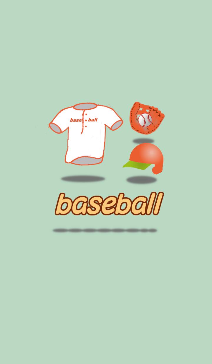 赤いトマト色の野球道具あれこれ