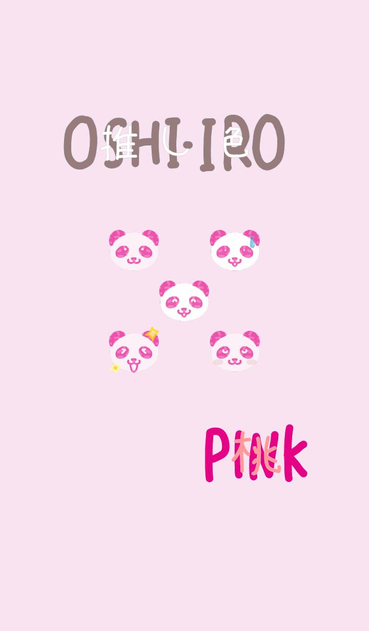 I found my OSHI-IRO , Pink-11.