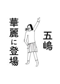 GOTOU DAYO no.2395