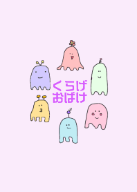 Jellyfish ghost