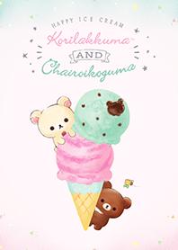 Korilakkuma快樂冰淇淋