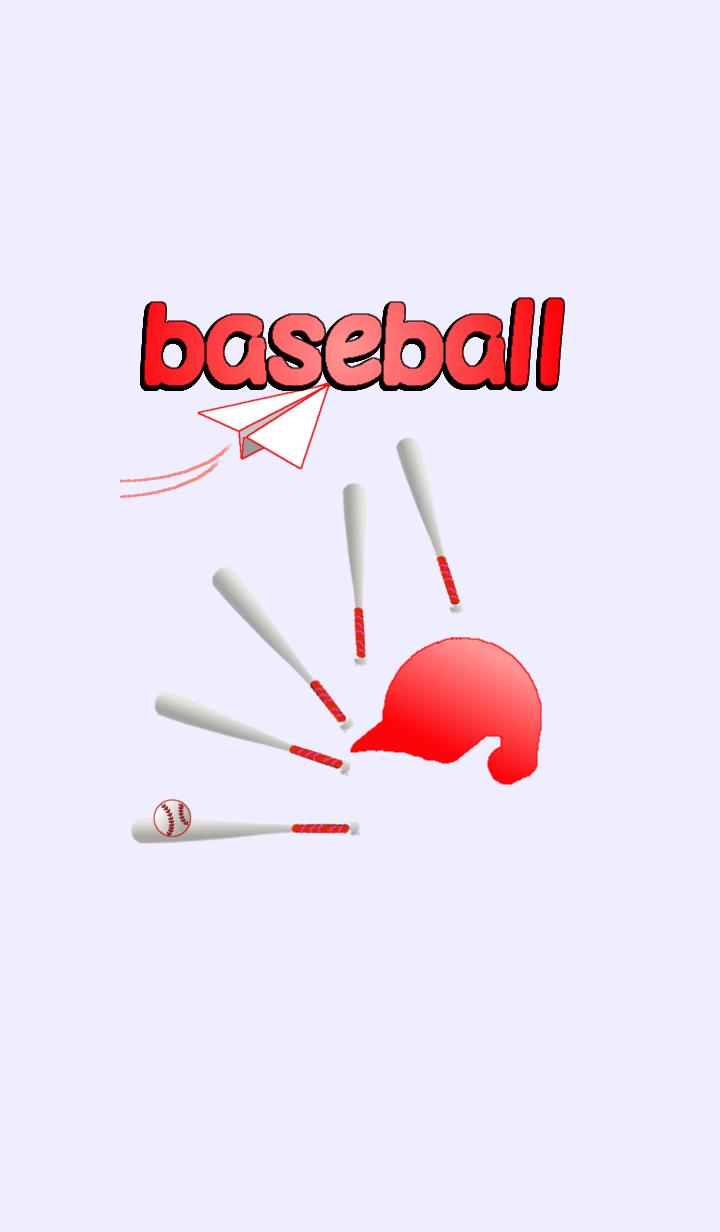 野球用赤ヘルメットと紙ヒコーキ