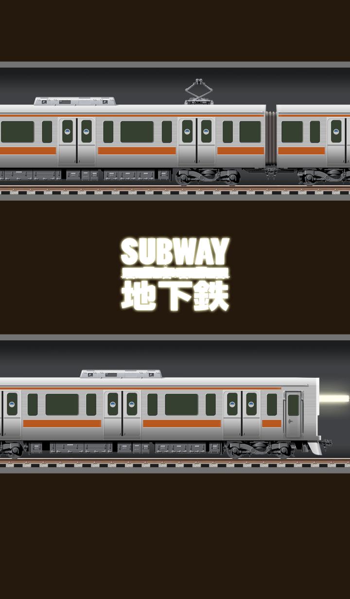 It's a subway. (international)
