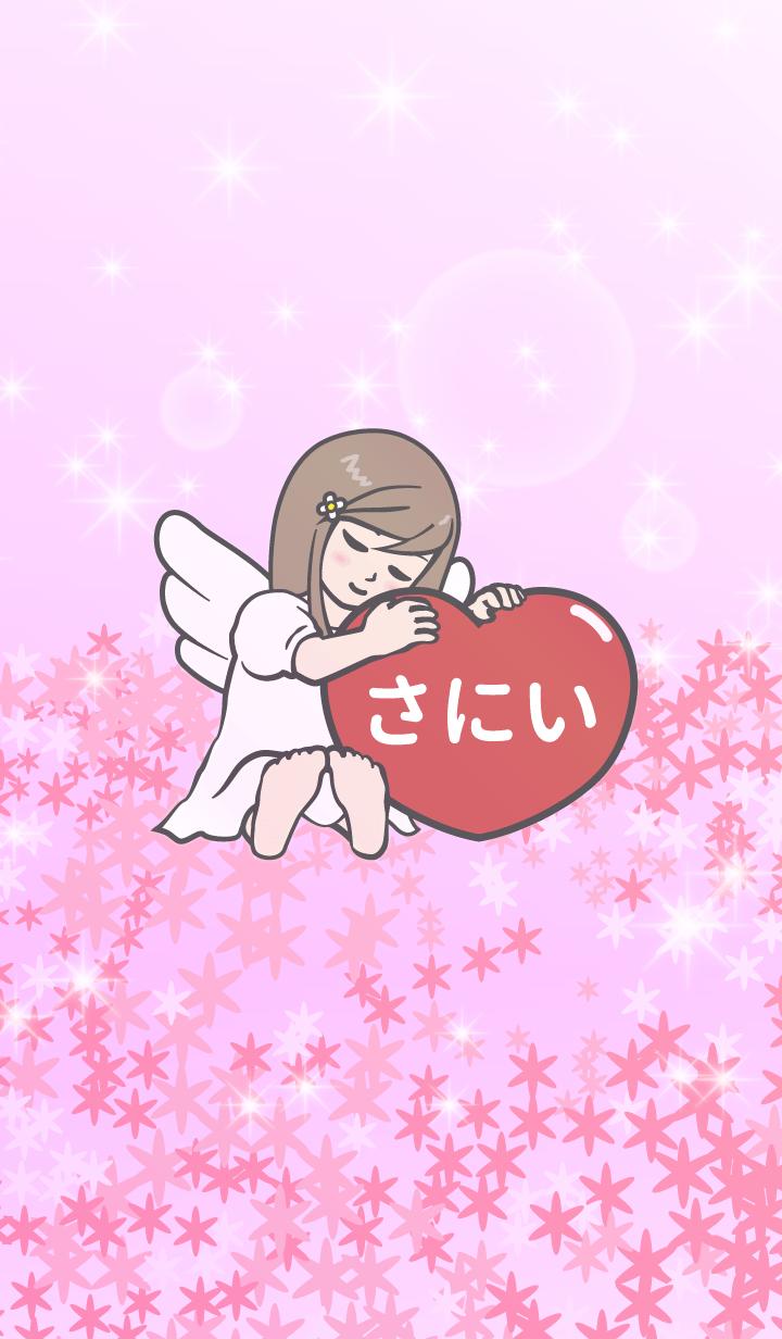 Angel Therme [sanii]v2