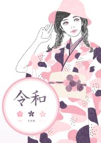 REIWA UME-SUMIRE-SAKURA KIMONO GIRL