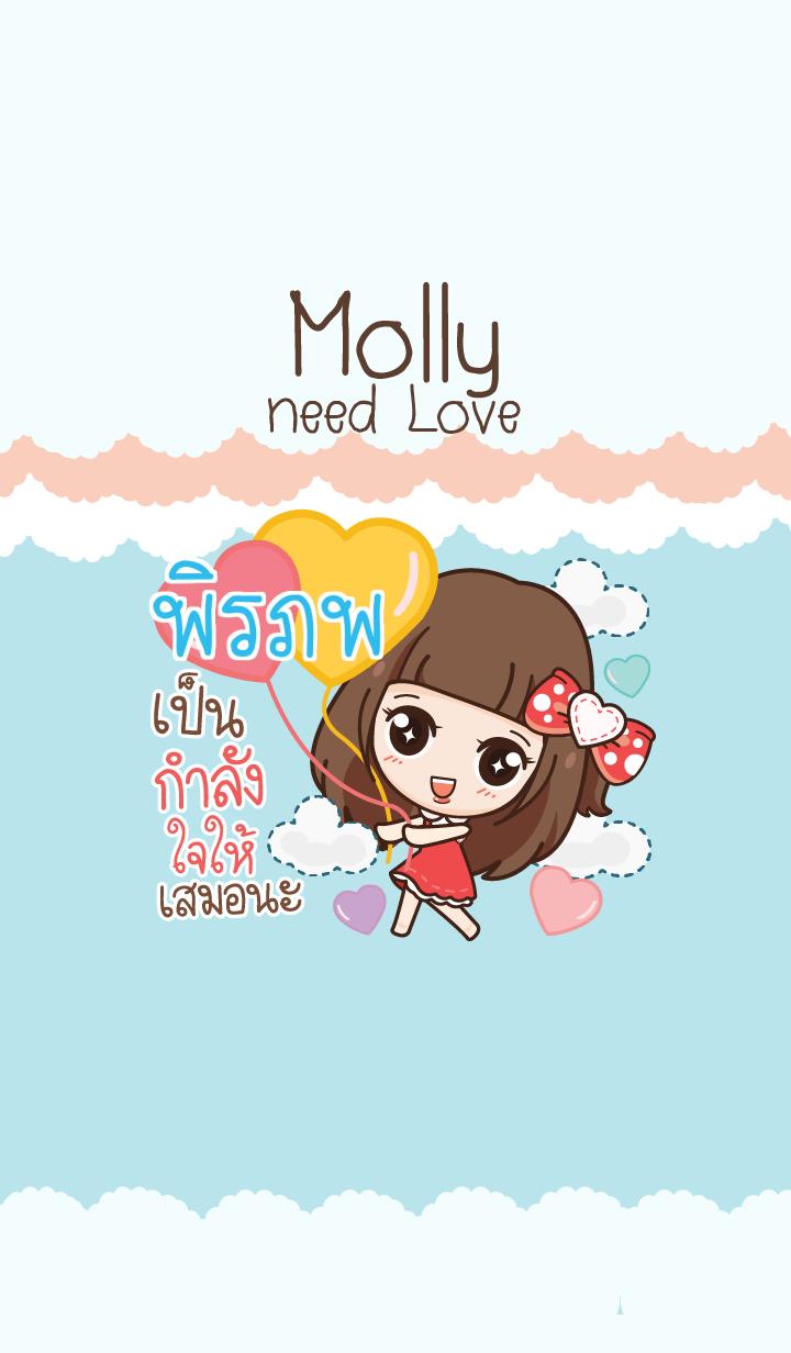 PIRAPOP molly need love V10