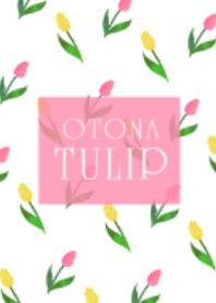 Otona kawaii tulip