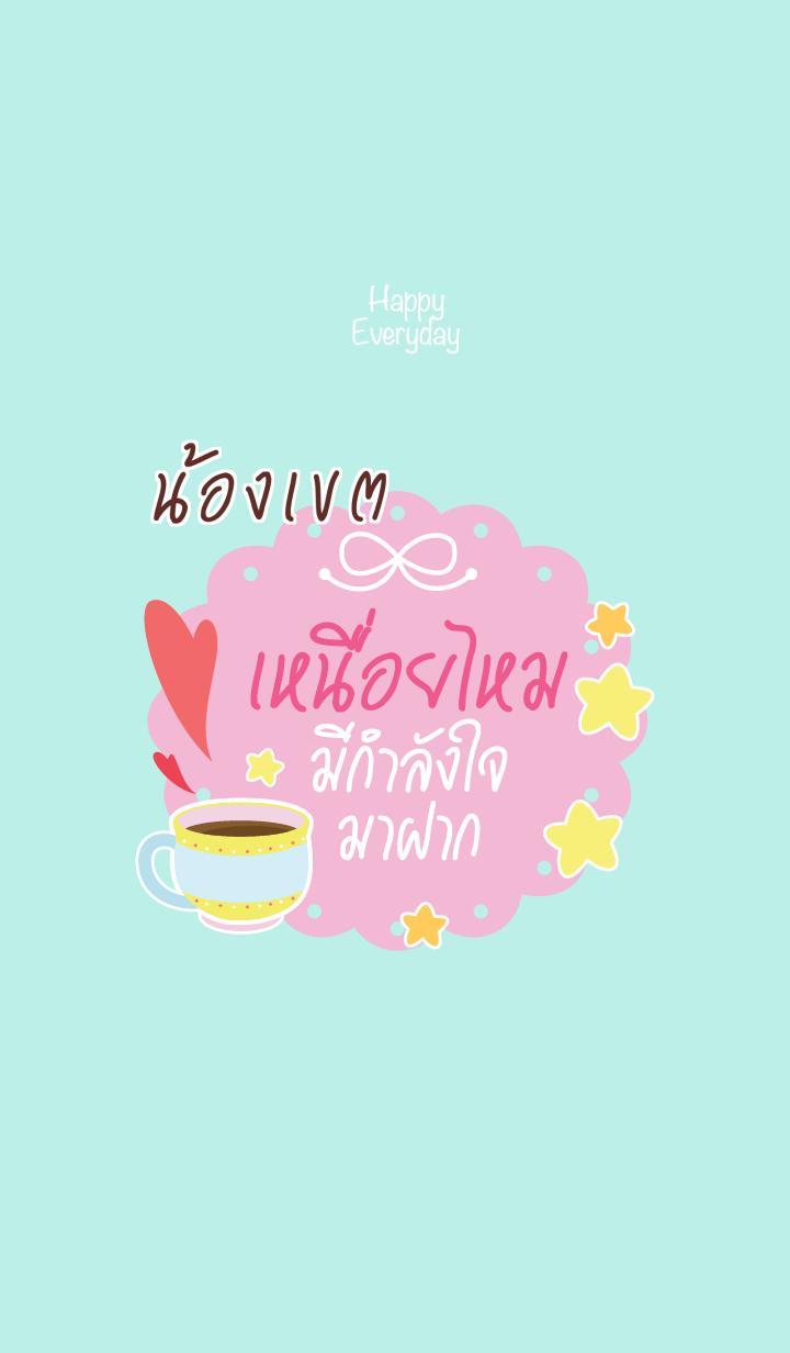 NONGKET Happy Everyday V08