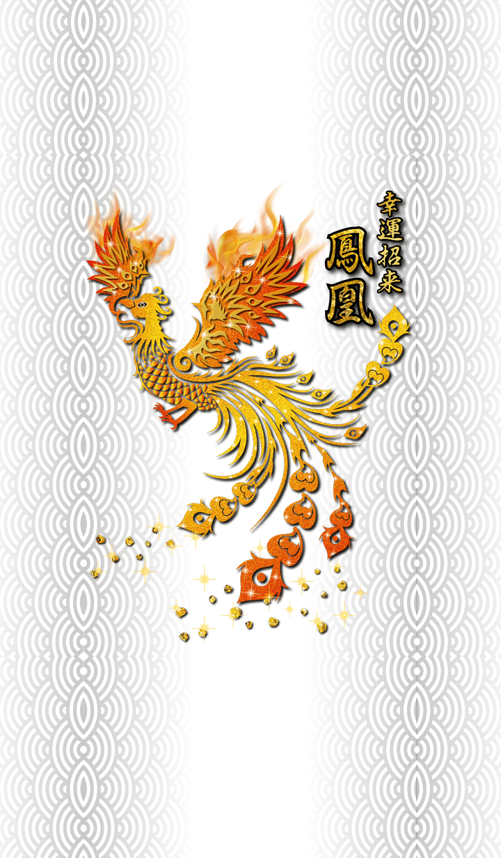 Phoenix ''Attract good luck''*