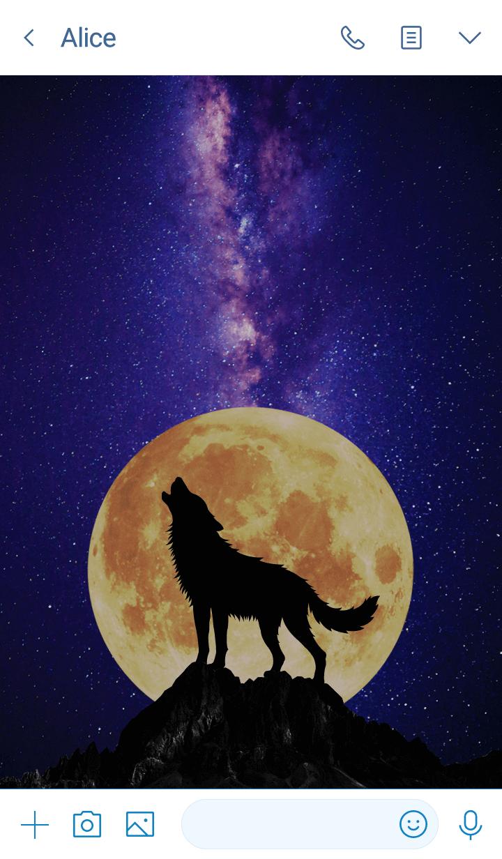 HOWLING WOLF.. - Galaxy -