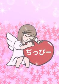 Angel Therme [dippi-]v2