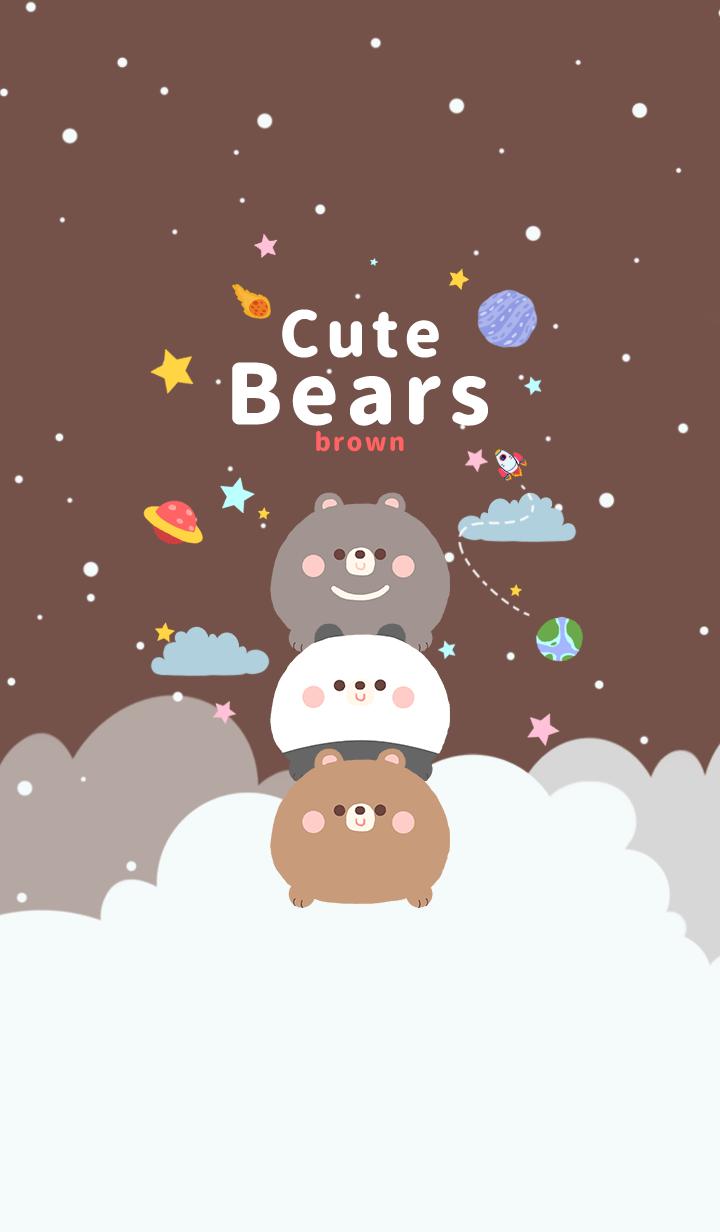 misty cat-Cute Bears Galaxy Beige