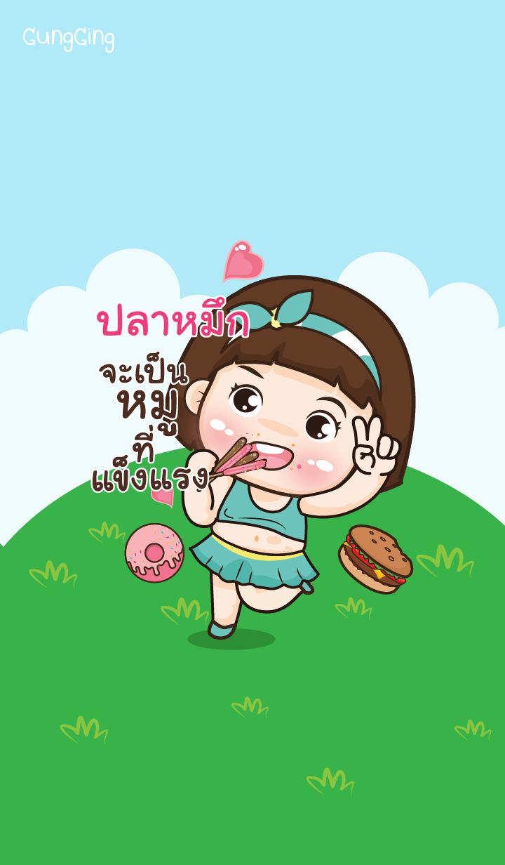 PLAMUEK aung-aing chubby V09