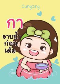 KA aung-aing chubby_E V08