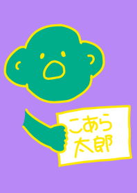 Koara Taro Dandelion 5
